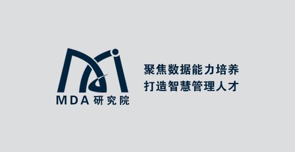 MDA研究院Logo